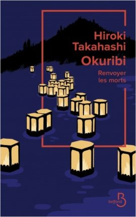 Okuribi – Renvoyer les morts